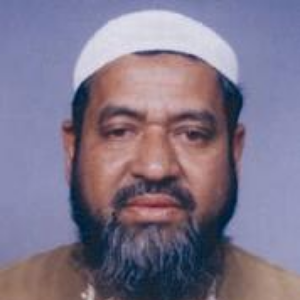Dr. Mohammad Ismail Miah